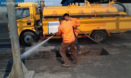 上海管道清洗排污工程