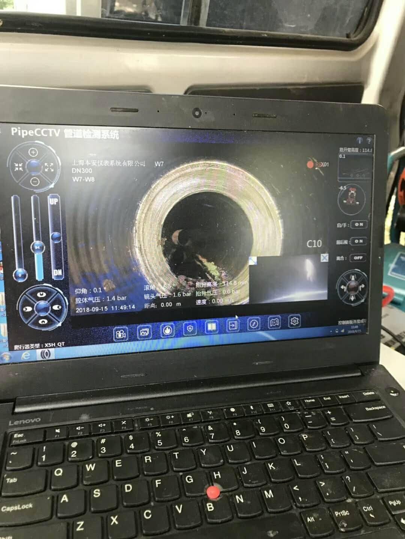 上海浦東市政管網CCTV檢測
