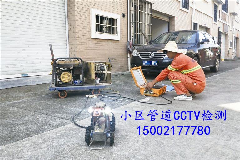 上海虹口工廠管道CCTV檢測