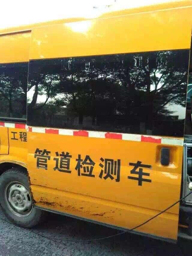 上海管道清淤CCTV檢測編制檢測視頻報告