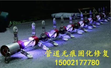 上海非開挖修復UV紫外光固化流程
