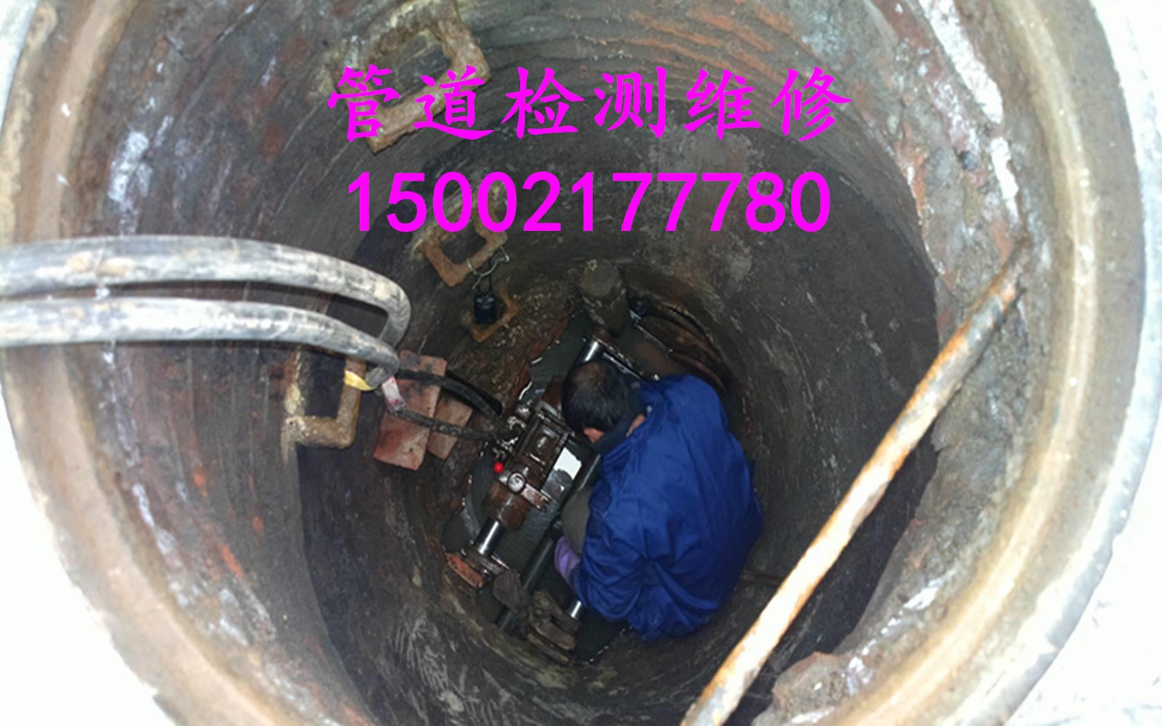 上海管道CIPP固化修復