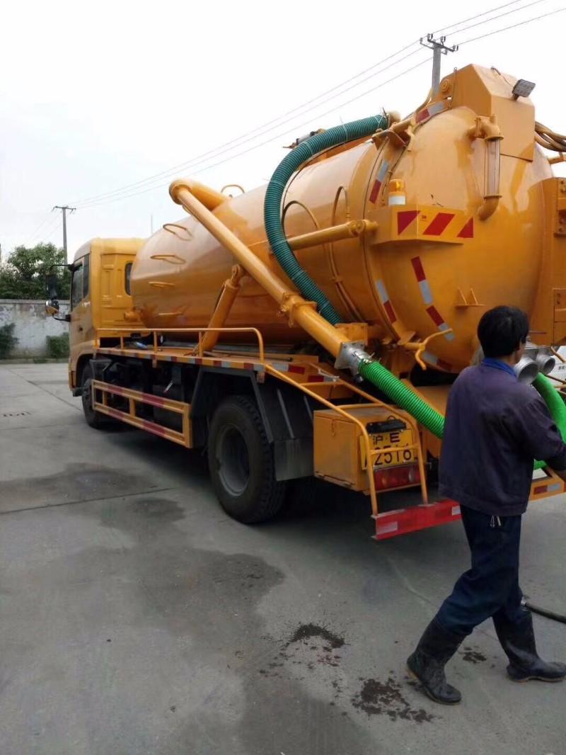 上海松江地下管道清洗公司