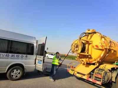 上海工廠排水管道清理清運