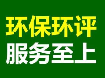 上海浦東排水管改造-上海浦東工業污水環保處理