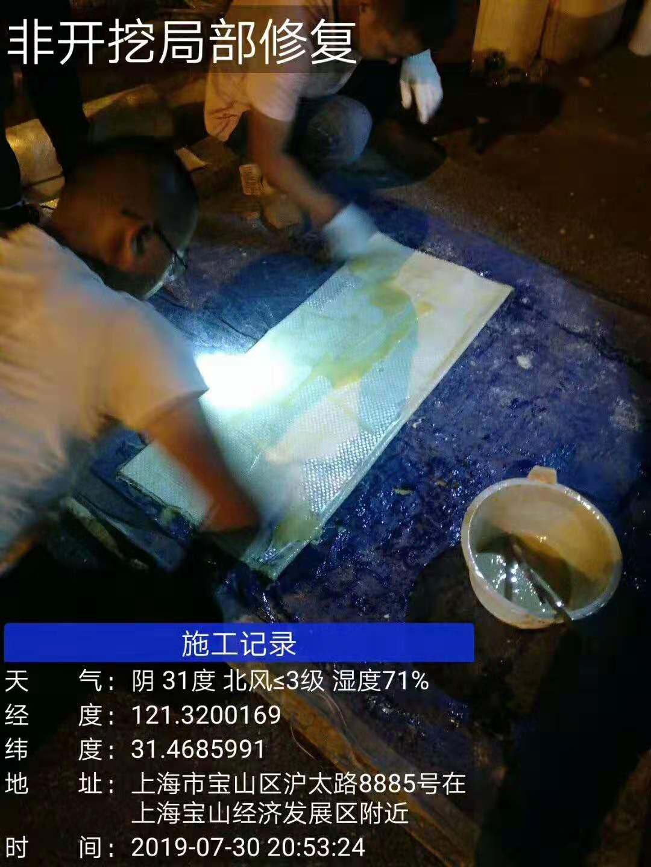 上海普陀管道清於-上海普陀管道CCTV檢測專家