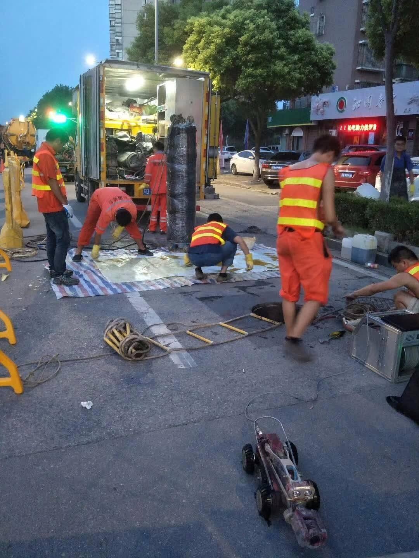 上海金山專業管道樹脂固化法局部內襯修復技術