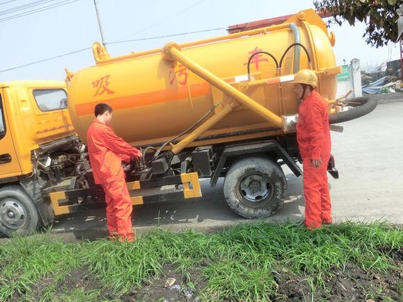 上海管道清洗疏通維護