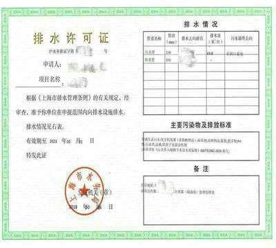 上海金山排水證代辦-上海金山管道污水環保處置公司