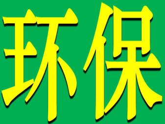 上海雨污混流排查找誰呢?上海圣科環保來解決