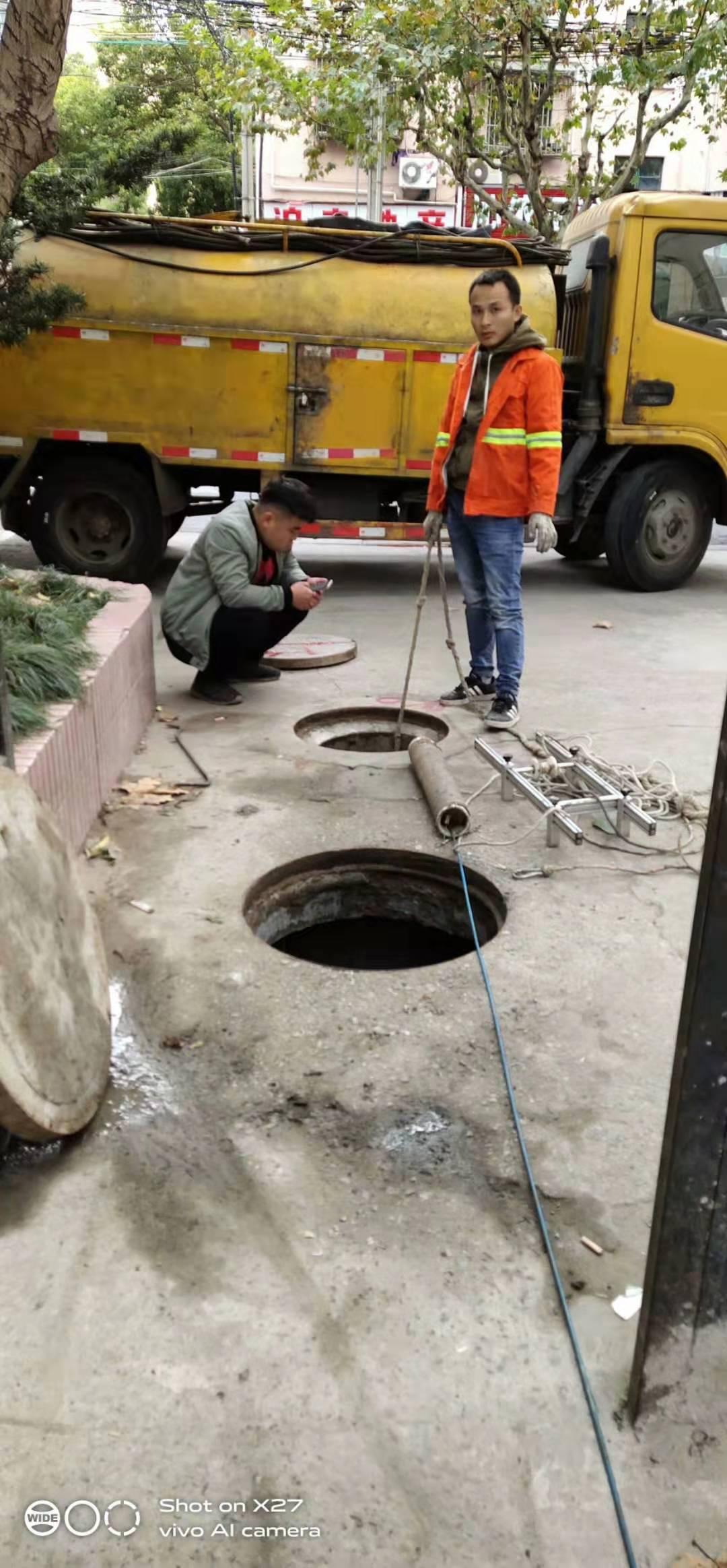 為什么城市要定期進行排水管道清淤?